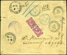 Manchukuo Russian Post 1901 Incoming registered cover from the Russian monastic community at MOUNT ATHOS (Greece, near Salonica, and site of a Russian P.O. in the Turkish Empire) franked Russian Levant ...    Dealer David Feldman S. A. Geneva  Auction Starting Price: 1000.00 EUR