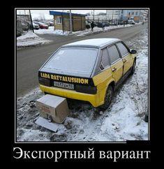 Васи.нет > Демотиваторы 08.12.2017 (30 фото)