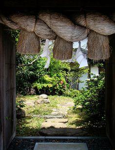der er den gamle følelse som sigrid havde da jeg var barn - som om tiden stod stille (Japanese shrine)