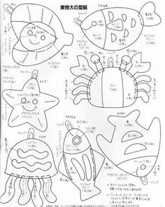 Pattern for felt sea creatures - other patterns on this site for felt animals - on The Polka Dot Mary Thought (site is in Portuguese) at http://mariabolinhaachounanet.blogspot.com/search/label/Feltro%3B%20Felt: