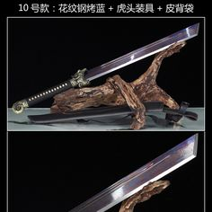 Sony memory stick USB Longquan sword the sword manganese steel hard swords defensive patterns protect cold weapon is not one blade