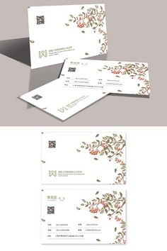 Simple high-end hand-painted catering food universal business card template Food Template, Templates, Catering Food, Business Cards, Photoshop, Tech, Hand Painted, Simple, Blog