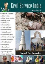 Current Affairs 2016 notes created for IAS Exams. Neatly organised Current Events 2016 for easy study. Current affairs books and magazine. Current Events India 2016, World Current Affairs, Indian Current Affairs 2016, Current World Events, Current Affairs News, International Current Event Affairs, India's Current Affair, Science Current Affairs, General Knowledge Current Affair, International Current Affairs for students.