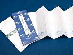 JAPANESE STYLE LETTER PAPER  :  JABARA BINSEN / HAIBARA