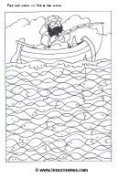 Fish worksheets and downloads » LessonSense.com Tracing Sheets, Math Sheets, The Ocean, Teaching Handwriting, New Jewellery Design, Bible Games, Rainbow Fish, Hidden Pictures, School Posters