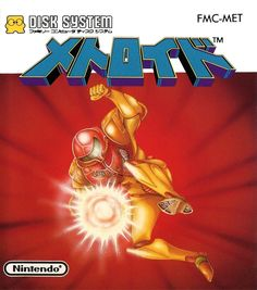 Metroid Ad (Famicom Disk System)