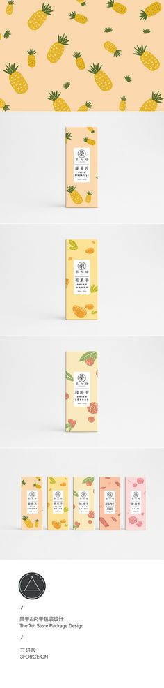 Graphic design, illustration and packaging for The Store Fruit&Meat Products Packaging / 第七鋪肉乾果乾包裝 on Behance by 三研設 {DXiamen, China Más Web Design, Graphic Design Trends, Store Design, Design Art, Fruit Illustration, Pattern Illustration, Graphic Design Illustration, Fruit Packaging, Brand Packaging