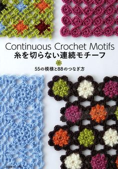 crochelinhasagulhas: Revista com motivos em crochê