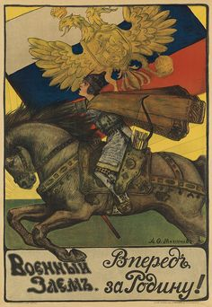 See 117 prices and auction results for Posters from Russia and the USSR on Sat, May 2016 by AntikBar Original Vintage Posters in uk Ww1 Posters, Ww2 Propaganda Posters, Travel Posters, Imperial Russia, Imperial Army, History Images, Magic Art, Russian Art, Military Art