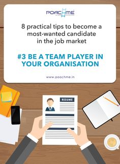 #3 Be a team player in your organisation. For more tips to become a most-wanted candidate in the job market, read our blog post: http://www.poachme.in/blog/8-practical-tips-to-become-a-most-wanted-candidate-in-the-job-market?utm_source=pinterest&utm_medium=image&utm_campaign=quote03-improvecareer-c03-jan16 #poachme #jobs #career