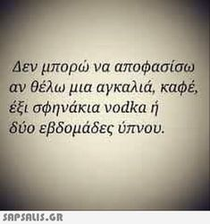 Funny Moments, Beautiful Words, Math Equations, Messages, Memes, Hug, Quotes, Greek, Humor