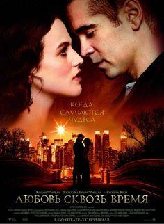 Любовь сквозь время (Winter's Tale) 2014 смотреть онлайн