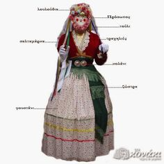 Greek Traditional Dress, Carnival Ideas, Victorian, Blog, Easter, Dance, Dolls, Halloween, Fashion