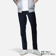 【ユニクロオンラインストア MEN】ロングパンツ・ズボンの特集ページ。ジョガーパンツ・チノパン・ウールパンツ・スウェットなど様々なパンツをご用意しています。ビジネスシーンに使えるスラックスタイプからカジュアルタイプまで豊富にラインナップ。 メンズファッションならユニクロ公式通販サイト