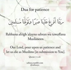 Dua for patience Our Lord, pour upon. Hadith Quotes, Quran Quotes Love, Quran Quotes Inspirational, Allah Quotes, Muslim Quotes, Religious Quotes, Islamic Phrases, Islamic Messages, Islamic Teachings