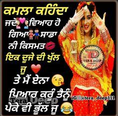 Sad Quotes, Happy Quotes, Quotes Pics, Qoutes, Love Your Parents, Punjabi Funny, Punjabi Love Quotes, Beautiful Flowers Wallpapers, Couple Quotes