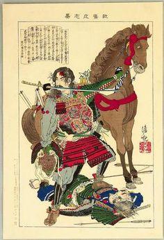 Kobayashi Kiyochika: Samurai and Horse- Kyodo Risshi no Motoi
