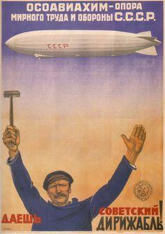 Vintage Poster Viktoria Luise Zepplin VPP008 Art Print A4 A3 A2 A1
