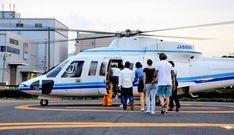 ✅ Tokio en helicóptero. Reservar un vuelo turístico en helicçopero para ver la ciudad más grande del mundo desde el aire, es posiblemente la visita más espectacular que puedas realizar en Tokio.