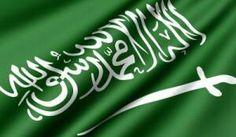 #عاجل : #المملكة العربية #السعودية تقطع علاقتها مع دولة #قطر .. ( نص البيان )     http://alsjl.news/n/1904095/ .
