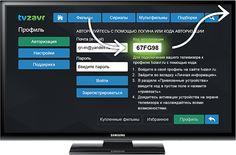 Онлайн-Кинотеатр TVzavr: просмотр фильмов онлайн в хорошем качестве