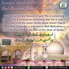 Something Else, The Seven, Islamic, Taj Mahal, History, Sayings, Travel, Historia, Viajes