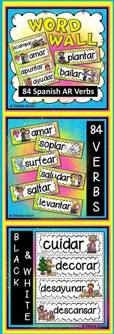 Great to enhance all Spanish Regular AR Present Tense Verb activities! Colorful for classroom decor!