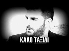 Παντελής Παντελίδης - Στο Φανάρι ►X◄ 2014 - YouTube