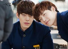 Uploaded by ᴛᴡᴇʟᴠᴇ. Find images and videos about kim woo bin, jongsuk and school 2013 on We Heart It - the app to get lost in what you love. Lee Jong Suk Kim Woo Bin, Lee Jung Suk, Asian Actors, Korean Actors, Kim Wo Bin, Dramas, School 2013, Korean Drama Movies, Beautiful Boys