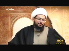 ورقة البحث : عائشة عدوة رسول الله - الشيخ ياسر الحبيب - بث مباشر