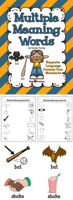 $ This packet includes: - Two Multiple Meaning Words Activity/Assessment sheets -24 colored pictures for a sorting activity or visuals for a lesson.