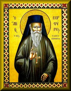 Full of Grace and Truth: St. Porphyrios: The pious chanter radiates the grace of God Miséricorde Divine, Folk Religion, Lives Of The Saints, Orthodox Christianity, Byzantine Icons, Son Of God, Orthodox Icons, Religious Art, Christian Faith