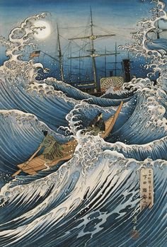 "Cutting through waves of a sea that had historically walled Japan in and the world out, Yoshida Shoin, a young Samurai teacher, rides in 1854 to a meeting with Commodore Matthew C. Perry, the commander of Yankee warships that have shattered the nation's seclusion. ""Take me to America,"" Yoshida asks, convinced that Japan needs to study Western technology to survive. Painting by Kinuko Y. Craft, from National Geographic magazine, June 1984."