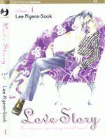 Shoujo, Love Story, Beautiful