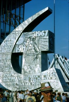Soviet Pavilion Expo 67, Montreal, Canada--I was temporarily in a wheel chair that vacation & the people at the Soviet exhibit were so nice and gave me little pins with Russian words on them.