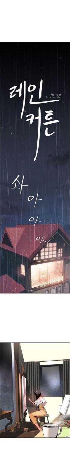 Romantic Manga, Raw Manga, Rainy Days, Curtains, Blinds, Rain Days, Draping, Tents, Picture Window Treatments