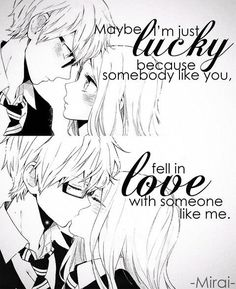 Manga: Hibi chouchou (c)owner Sad Anime Quotes, Manga Quotes, Anime Quotes About Love, Meaningful Anime Quotes, Relife Anime, Hibi Chouchou, Anime Sensual, Cute Love Quotes, Cute Anime Couples