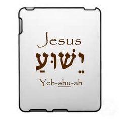 Yeshua Jesus in Hebrew Greeting Card
