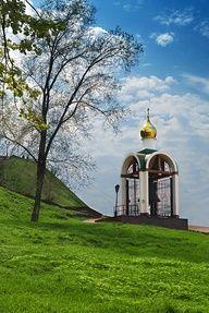 Nizhny Novgorod, Russia *
