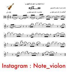 #Violon #shadmehr #shadmehr_aghili #setare #setareh #sheetmusic #sheets #sheet #violin #musician #music #noteviolon #ويولن #ويلن #ويولون #شادمهر #شادمهرعقیلی  #شادمهر_عقیلی #ستاره #موسيقي نت آهنگ ستاره از شادمهر عقيلي (با يه چشمك دوباره منو زنده كن ستاره...) by note_violon