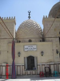 Shrine of Sufi poet, 'Umar ibn al-Farid (Cairo, Egypt)