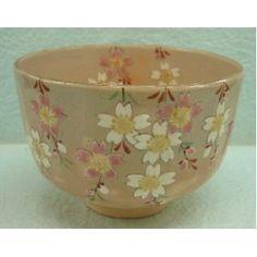 Japanese Tea cup  #DecorbyMe @Debbie Arruda Fortner Rent.com
