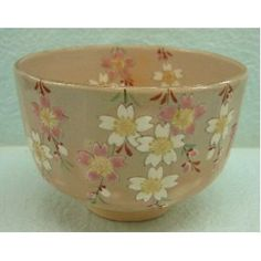 Japanese Tea cup  #DecorbyMe @Debbie Arruda Fortner Rent.com