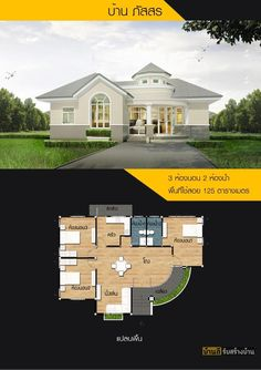 Exterior Design, Home Interior Design, Modern Bungalow House Design, Morden House, 2 Storey House Design, Construction Design, House Made, Villa, Mansions