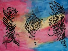 Arabic calligraphy meets watercolor by Sami Gharbi from Tunisiawww.facebook.com/samicalligrapher