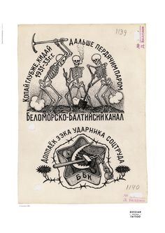 Poster 7 | Shop | Russian Criminal Tattoo Archive | FUEL