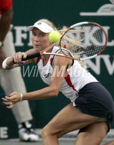 Alona Bondarenko of the Ukraine...