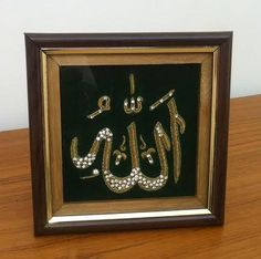 ALLAH HU Zardozi Hand Embroidered Framed Pictures - Table Top / Wall Mount by SIMPLYLALL on Etsy https://www.etsy.com/listing/207098716/allah-hu-zardozi-hand-embroidered-framed