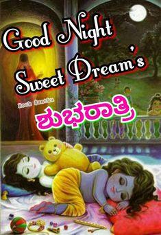 👏ಶುಭಾಶಯಗಳು - Good Night Sweet Dreams Rock Santhu ಶಚಲಾತಿ - ShareChat Good Night Sweet Dreams, Author, Rock, Skirt, Writers, Locks, The Rock, Rock Music, Batu