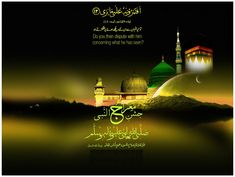 2016 Shab e Meraj HD Wallpapers Images